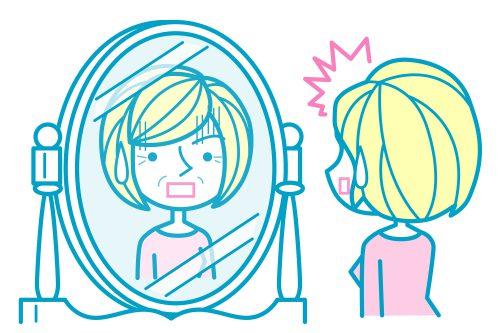 同窓会で私だけ老けてる・・・。その原因はシミ・シワでもなく『髪』だった?老け髪の原因とその対策を紹介